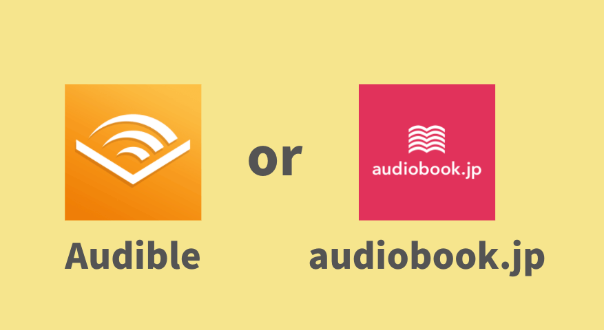 which-audiobook